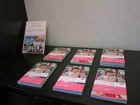 『パリの子どものおしゃれノート』パネル展 開催中!