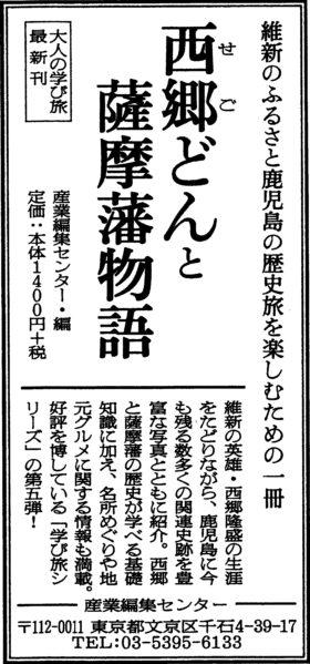 2018年1月30日『朝日新聞』