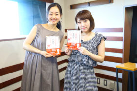 『高橋みなみの「これから、何する?」』に著者の渡邉さんが出演しました。6/28(木)放送